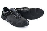 Мужские кожаные кроссовки Aegis, Черный 8178/73-13С, демисезонные мужские кроссовки