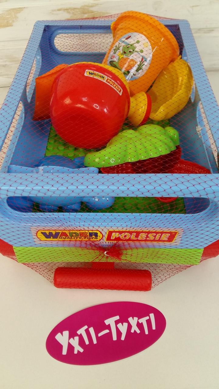Тележка с ручкой Polesie, набор для песочниц: ведро, лопатка, грабли, формочки, лейка малая, в сетке 4575