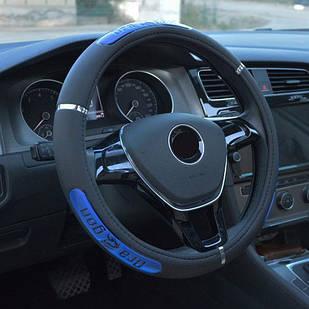 Оплетка чехол на руль 37-38см Dragon, экокожа, синяя