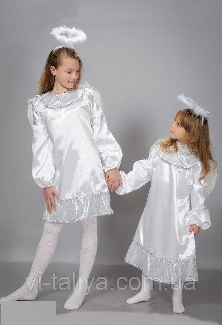Карнавальные костюмы для девочек купить