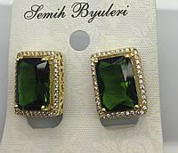 Красивые квадратные серьги с зелёными камнями Сваровски. Элитная бижутерия под золото опт. 503