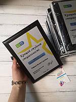 Именной Сертификат на металле А5 формат