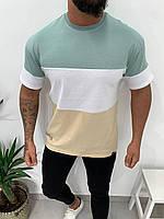 Мужская стильная трехцветная оверсайз футболка