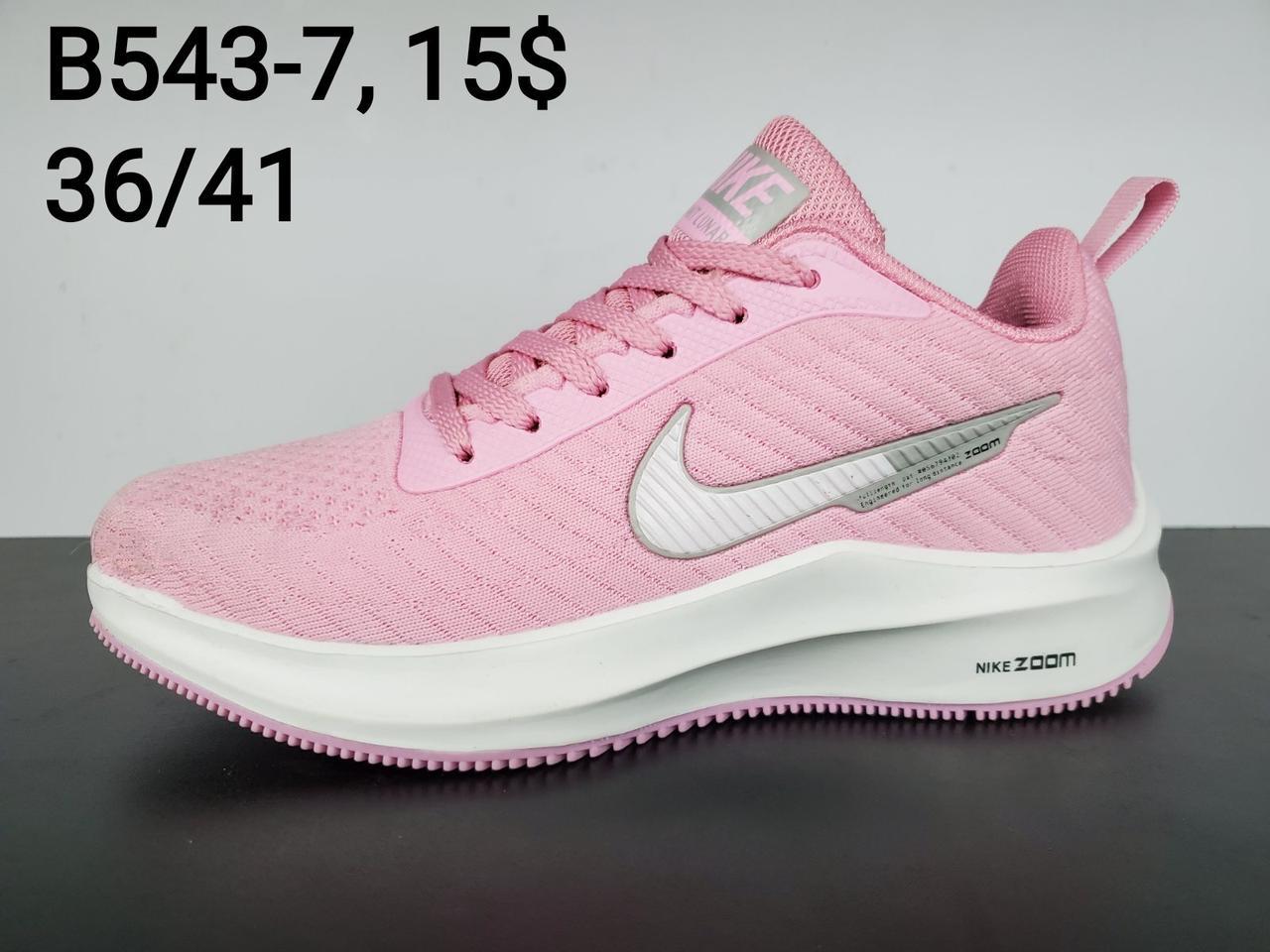 Кросівки підліток Nike Zoom оптом (36-41)