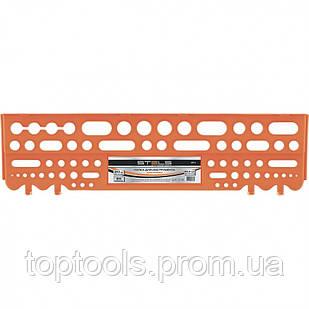 Поличка для інструменту 62.5 см, помаранчева,  Stels