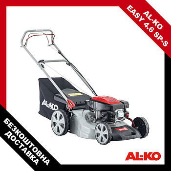 Газонокосилка бензиновая AL-KO EASY 4.6 SP-S