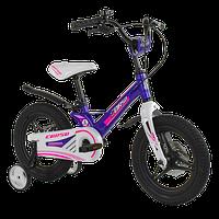 Велосипед детский для девочки 3 4 5 лет колеса 14 дюймов Corso MG-77218 магниевая рама литые диски, фото 1