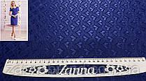 Ткань одёжная синий жаккард с сердечками