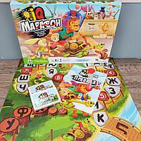 Настольная игра IQ марафон с фишками и кубиком для детей взрослых подростков 6 8 10 лет айкью марафон