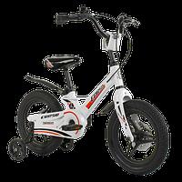 Велосипед детский для мальчика девочки 3 4 5 лет колеса 14 дюймов Corso MG-62111 магниевая рама литые диски, фото 1
