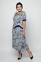 Платье Наоми больших размеров трикотаж масло синий р. 58, 60, 66