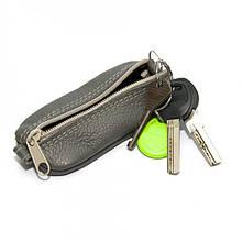 Кожаная ключница на замок Gofin Серая SKG-10066, КОД: 1356644