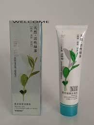 Засіб від пігментації Зелений Чай YINNI Green tea 100г,для догляду за шкірою обличчя, відбілювання веснянок