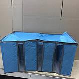 Кофр для хранения вещей с разделителями 55х33х27см, фото 2