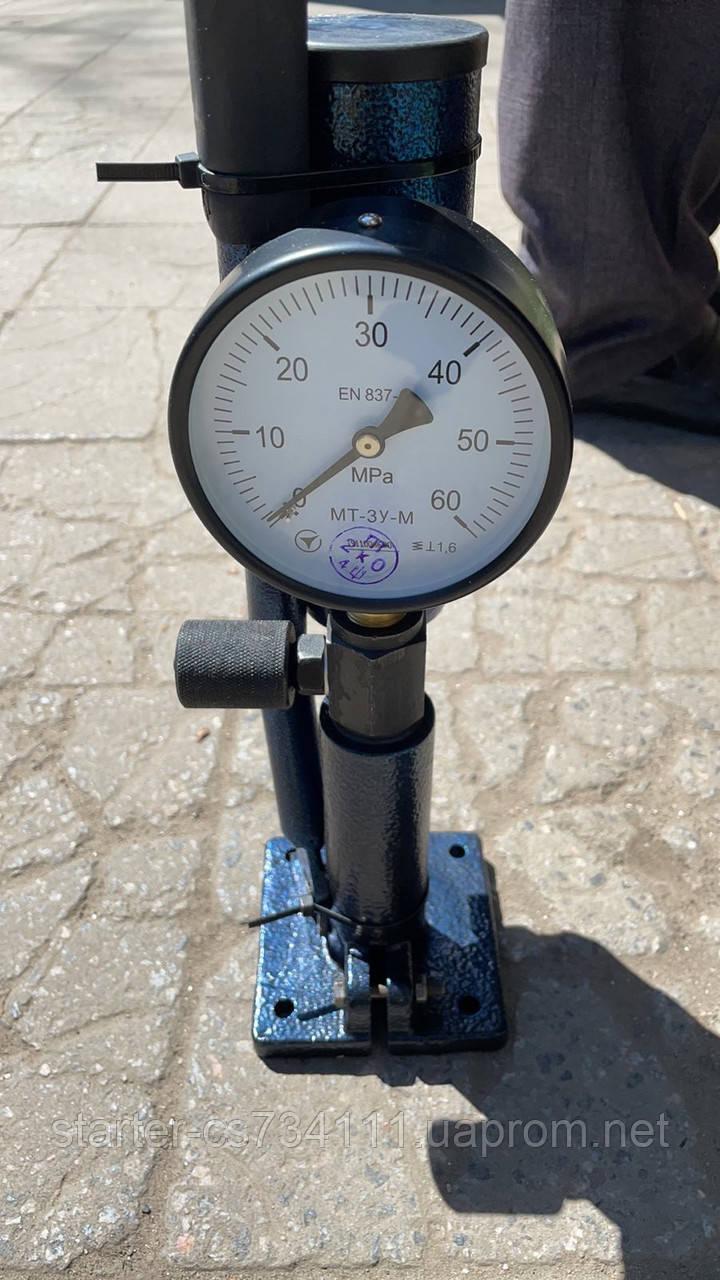 Стенд для перевірки тиску дизельних форсунок МТП-100/1-ВУ, КИ-562