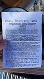 Стенд для перевірки тиску дизельних форсунок МТП-100/1-ВУ, КИ-562, фото 4