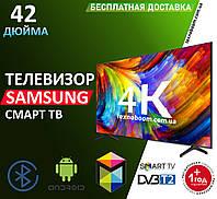 Телевизор Самсунг Samsung 42 дюйма SMART TV, 4К, телевизор 42 дюйма смарт тв,с подставкой T2, телевізор