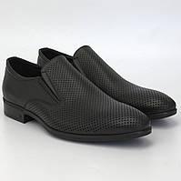 Лоферы мужские туфли кожаные черные с перфорацией летняя обувь на резинках Rosso Avangard Mono Perf Leather