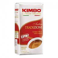 Кофе молотый  KIMBO ANTICA TRADIZIONE, 250 г