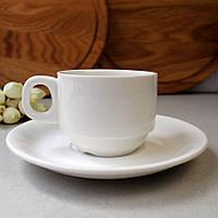 Набір кавовий HLS Extra white (чашка з блюдцем) 150 мл (W0284)