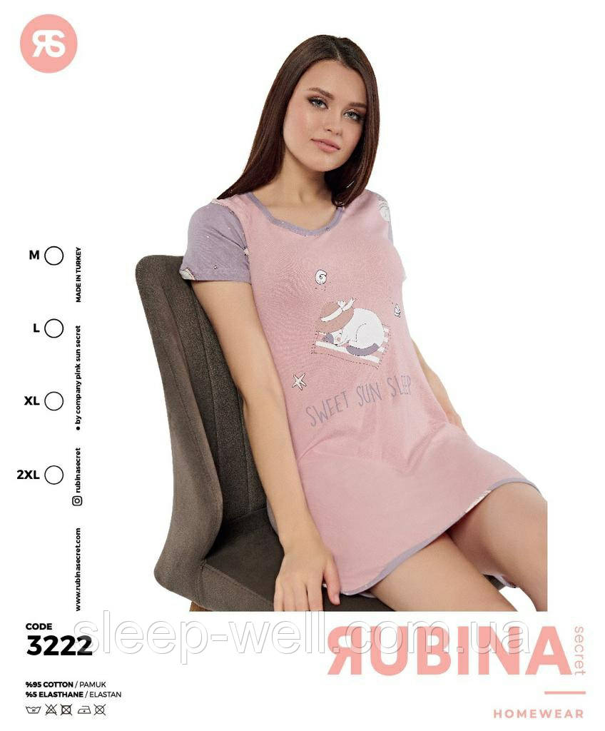Нічна сорочка молодіжна , Rubina 3222
