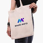 Эко сумка шоппер белая Ваше Лого (Your logo) (9227-2604)  41*35 см