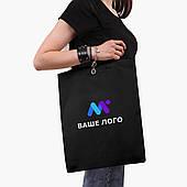 Эко сумка шоппер черная Ваше Лого (Your logo) (9227-2604-2)  41*35 см