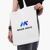 Эко сумка шоппер белая Ваше Лого (Your logo) (9227-2604-3)  41*35 см