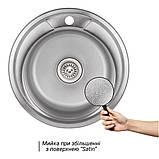 Кухонна мийка Lidz 490-A Satin 0,8 мм (LIDZ490ASAT), фото 3