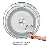 Кухонна мийка Lidz 510-D 0,6 мм Satin (LIDZ510D06SAT), фото 3