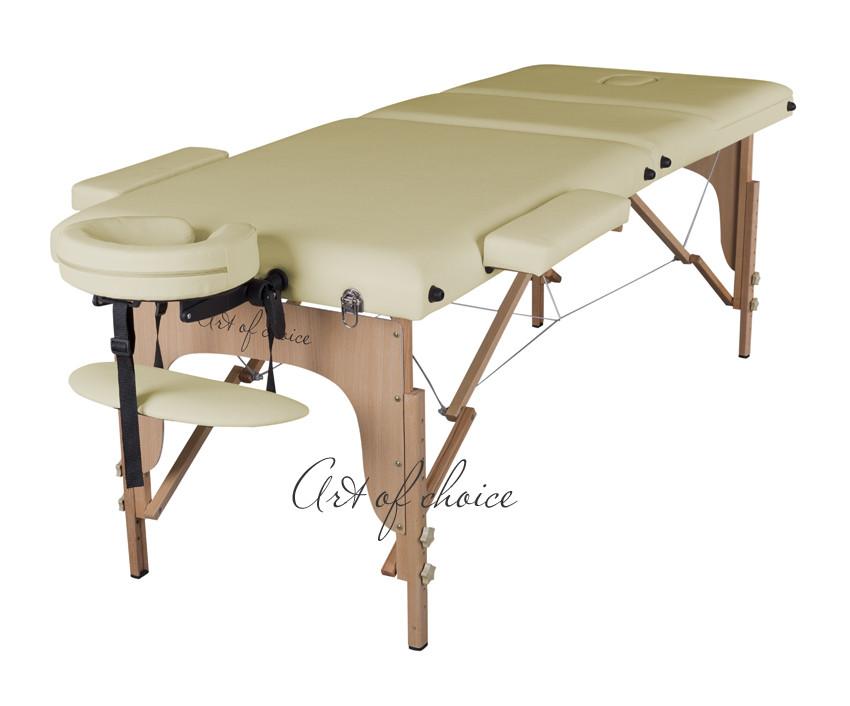 Масажний стіл SOL (бежевий)