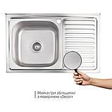 Кухонна мийка Lidz 5080-L 0,8 мм Decor (LIDZ5080LDEC06), фото 3
