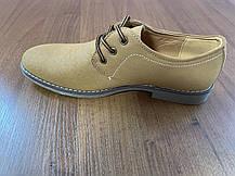 Зручні стильні чоловічі туфлі, фото 2