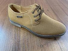 Зручні стильні чоловічі туфлі, фото 3