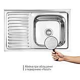 Кухонна мийка Lidz 5080-R 0,8 мм Polish (LIDZ5080RPOL06), фото 3