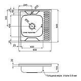 Кухонна мийка Lidz 6060-L 0,6 мм Satin (LIDZ6060SAT06), фото 2