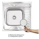 Кухонна мийка Lidz 6060-L 0,6 мм Satin (LIDZ6060SAT06), фото 3
