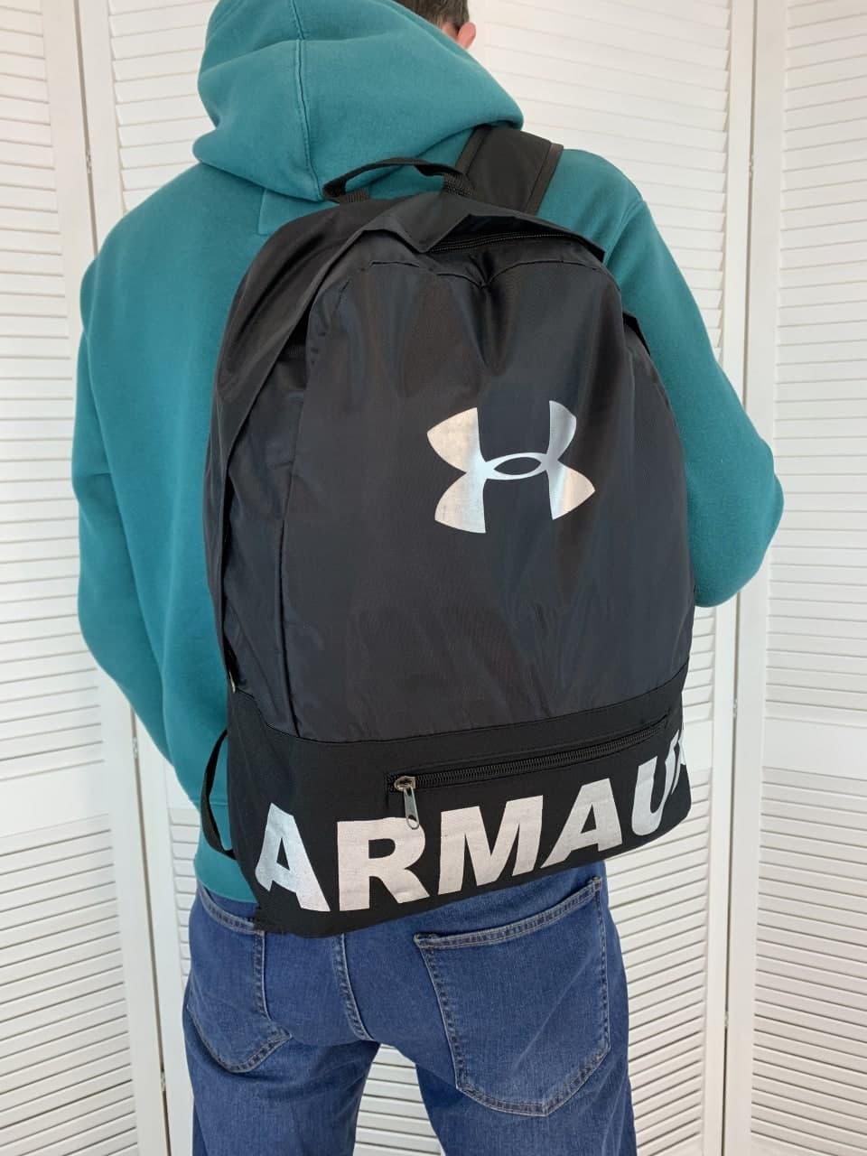 Рюкзак спортивный черный Under Armour/Андер Армор, городской вместительный рюкзак для учебы, ноутбука
