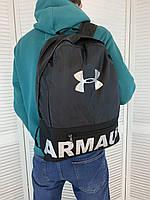 Рюкзак спортивный черный Under Armour/Андер Армор, городской вместительный рюкзак для учебы, ноутбука, фото 1