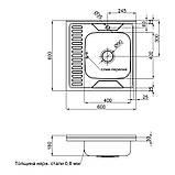 Кухонна мийка Lidz 6060-R 0,8 мм Satin (LIDZ6060RSAT8), фото 2