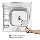 Кухонна мийка Lidz 6060-R 0,8 мм Satin (LIDZ6060RSAT8), фото 3
