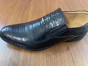Стильные повседневные мужские туфли, фото 2