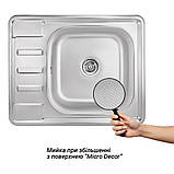 Кухонна мийка Lidz 6350 0,8 мм Micro Decor (LIDZ6350MDEC), фото 3