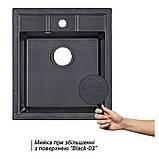 Кухонна мийка Lidz 460х515/200 BLA-03 (LIDZBLA03460515200), фото 3