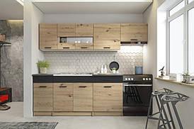 Кухня ALINA 240 дуб артисан/венге Halmar