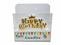 Свічка Happy Birthday золото
