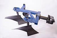 Плуг 2-20 двохкорпусний ТМ АРА (мотоблочный)