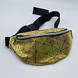 Женская бананка голографическая блестящая поясная детская сумочка золотая желтая, фото 3