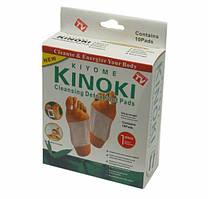 Пластыри для вывода токсинов KINOKI (киноки)