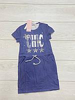 Сукня для дівчаток ( джинсовий трикотаж). 122/128 зростання